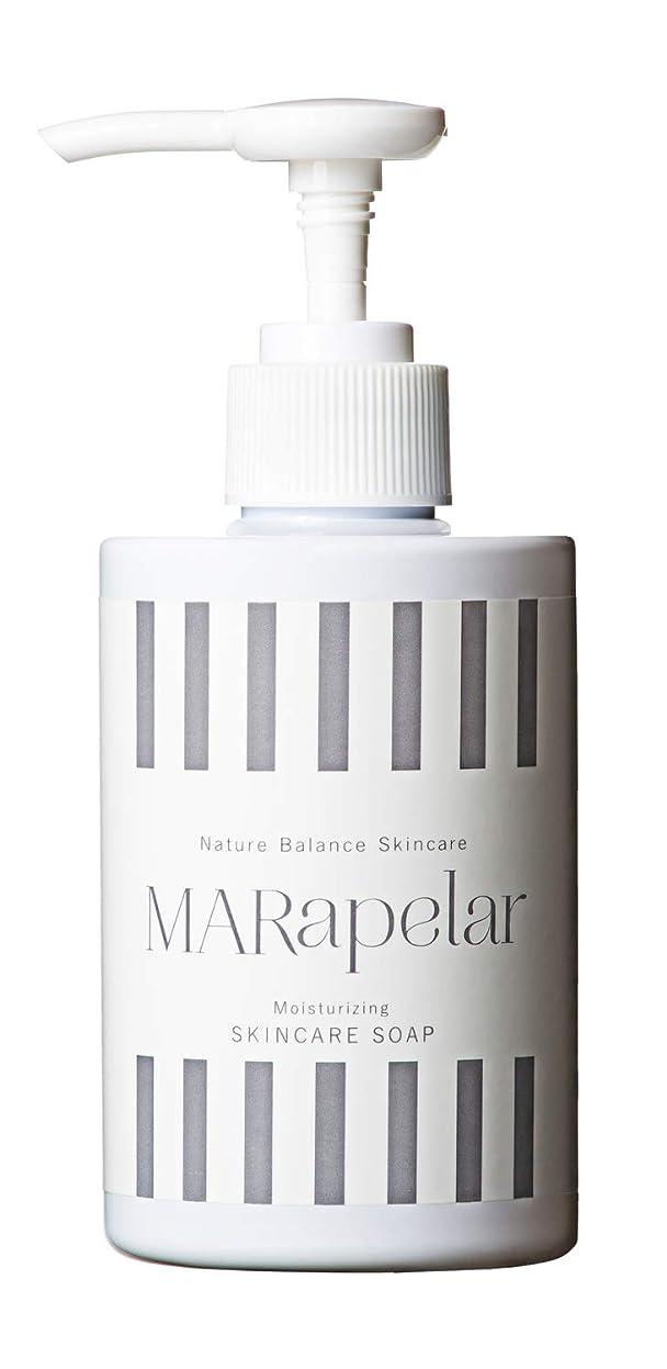 楽しむブルーベル冷凍庫マールアペラル (MARapelar) スキンケアソープ 200ml / 約30日分