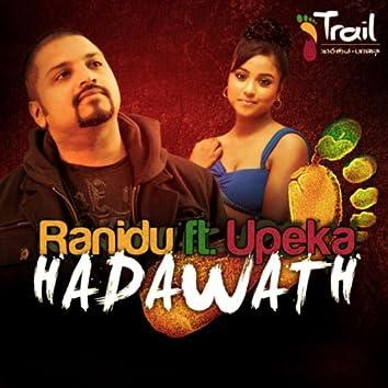 Hadawath (Trail Sl Theme Song) - Single