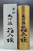 箱入娘 大吟醸 720ml 日本酒
