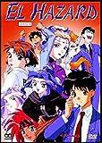 Anime: El Hazard Vol.3 (DVD) POS...