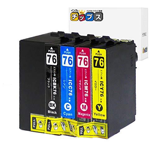 エプソン 純正 インクカートリッジ IC4CL76 1パック 4色 IC76シリーズ EPSON