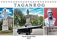 Taganrog - Perle des russischen Suedens (Tischkalender 2022 DIN A5 quer): Sehenswuerdigkeiten der Stadt Taganrog (Monatskalender, 14 Seiten )