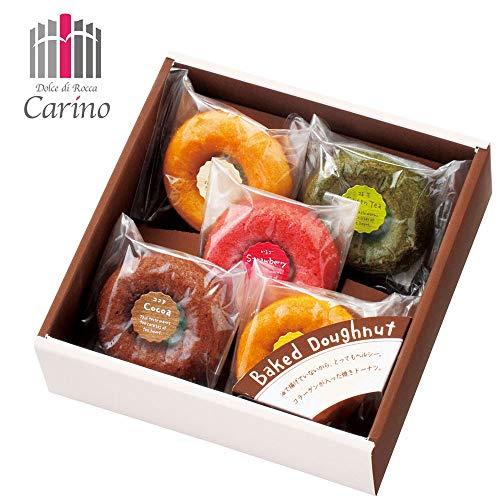カリーノ カラフル焼ドーナツ 5個 CYD-10