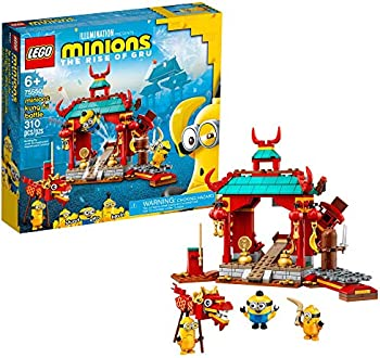 LEGO Minions Kung Fu Battle Temple Building Kit
