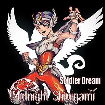 Soldier Dream (Saint Seiya)