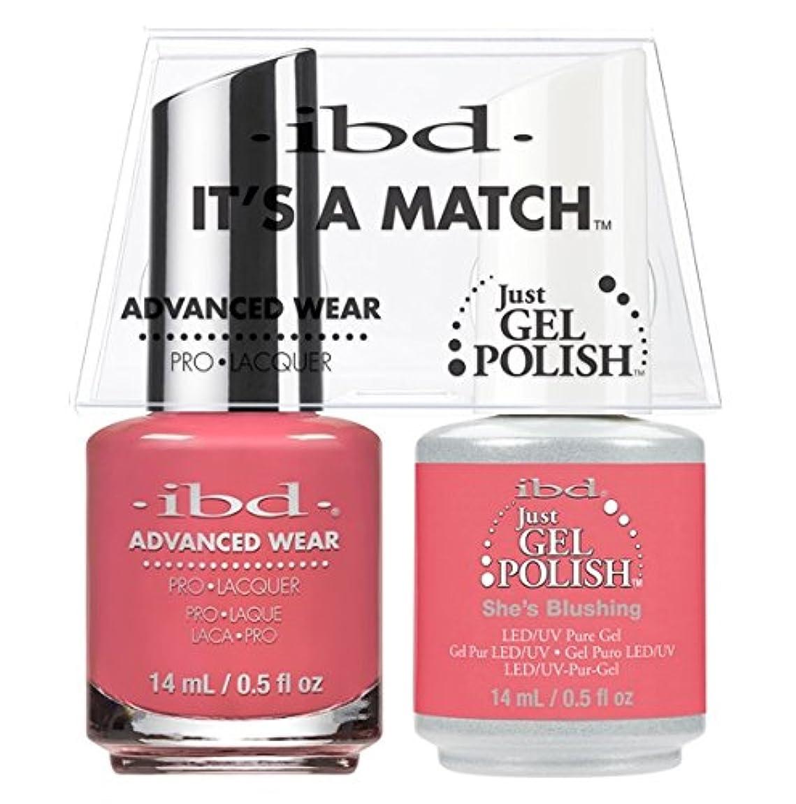 疫病敬礼じゃがいもibd - It's A Match -Duo Pack- She's Blushing - 14 mL / 0.5 oz Each