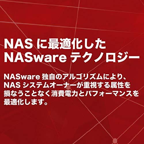 『Western Digital HDD 3TB WD Red NAS RAID 3.5インチ 内蔵HDD WD30EFRX 【国内正規代理店品】』の5枚目の画像
