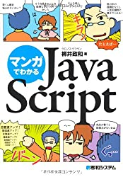 初心者プログラマーのジレンマがわかった!プログラムに「変数」とか「引数」とかの「日本語」いらないし! 10
