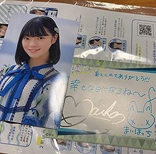 STU48 森下舞羽 直筆サインメッセージカード 限定生写真 セット
