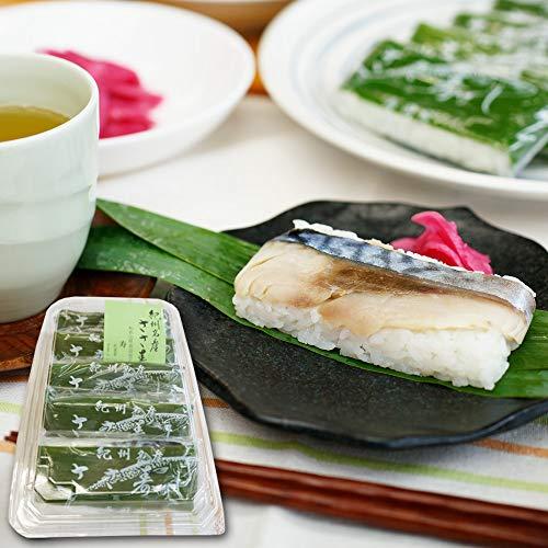 ふみこ農園 紀州名産 鯖寿司 5個入(さば寿司、鯖寿司、サバ寿司、早寿司、笹寿司、ささ寿司)