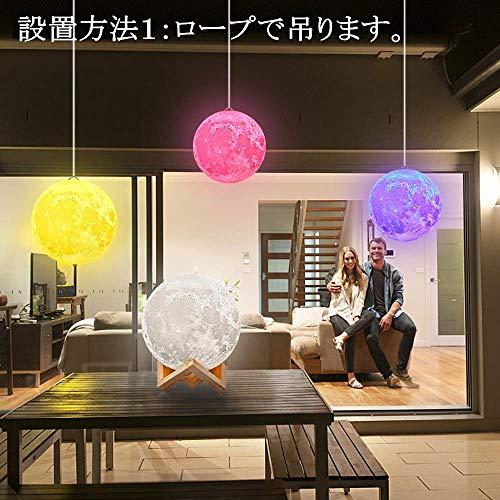 Tooge間接照明インテリア照明3DプリントUSB充電式調光調色タッチスイッチプレゼント(15cm-16色)