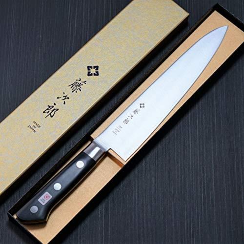 Fujitora saku Gyuto 210mm FU-808