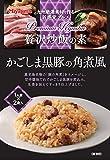 宮島醤油 贅沢炒飯の素 かごしま黒豚の角煮風(40g*2袋入)