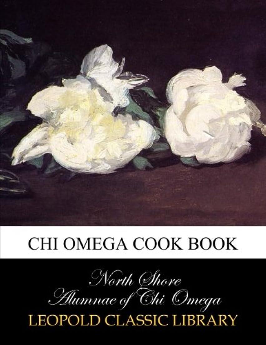 ウェブキリスト徒歩でChi Omega cook book