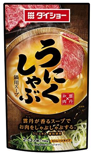 ダイショー うにくしゃぶ鍋用スープ 700g ×5個