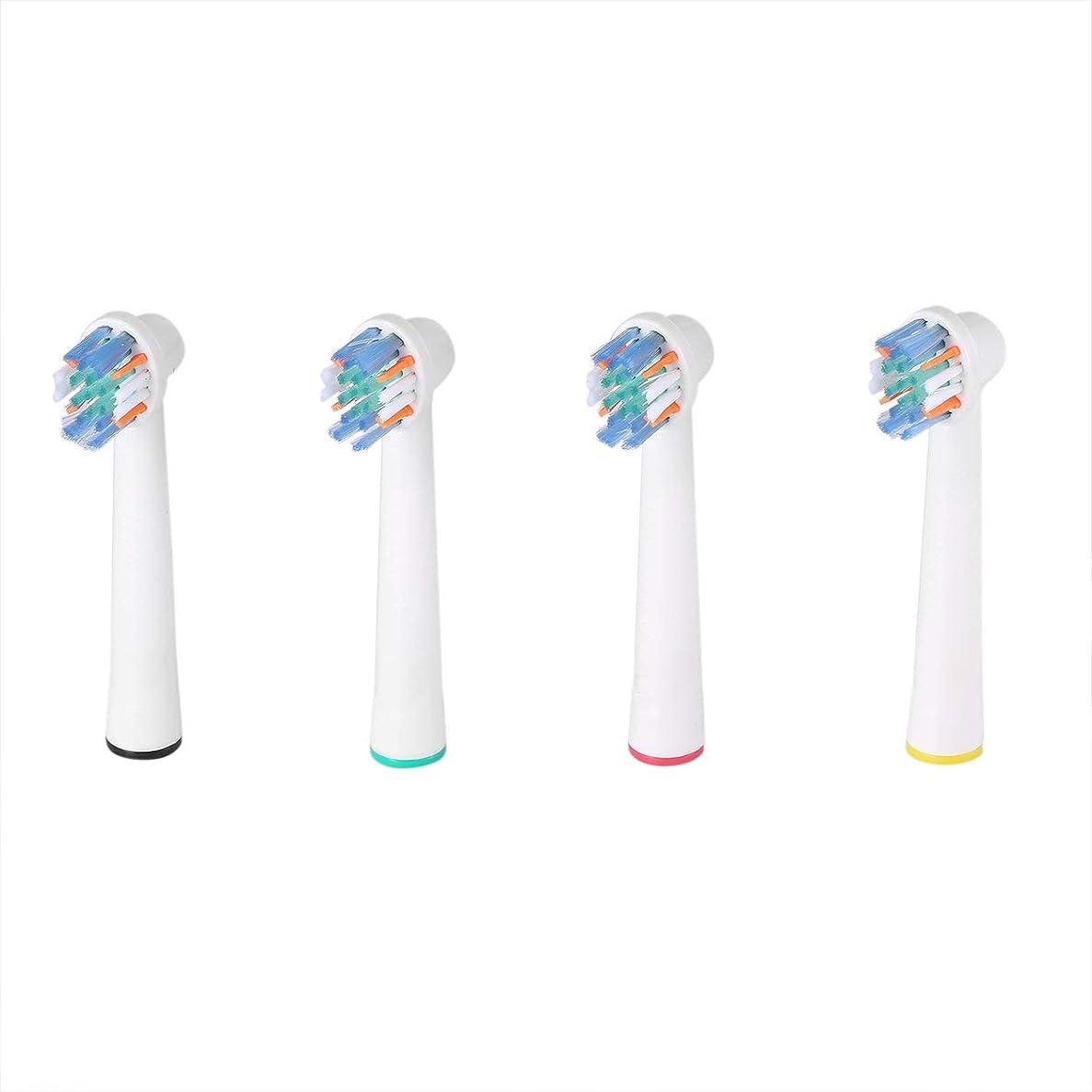 締める宣言する心理的にSaikogoods 電動歯ブラシ 4個YE625交換ソフトブリストルブラシは、現在のすべての歯ブラシのための一般的なホワイト歯ブラシのヘッドヘッズ 白
