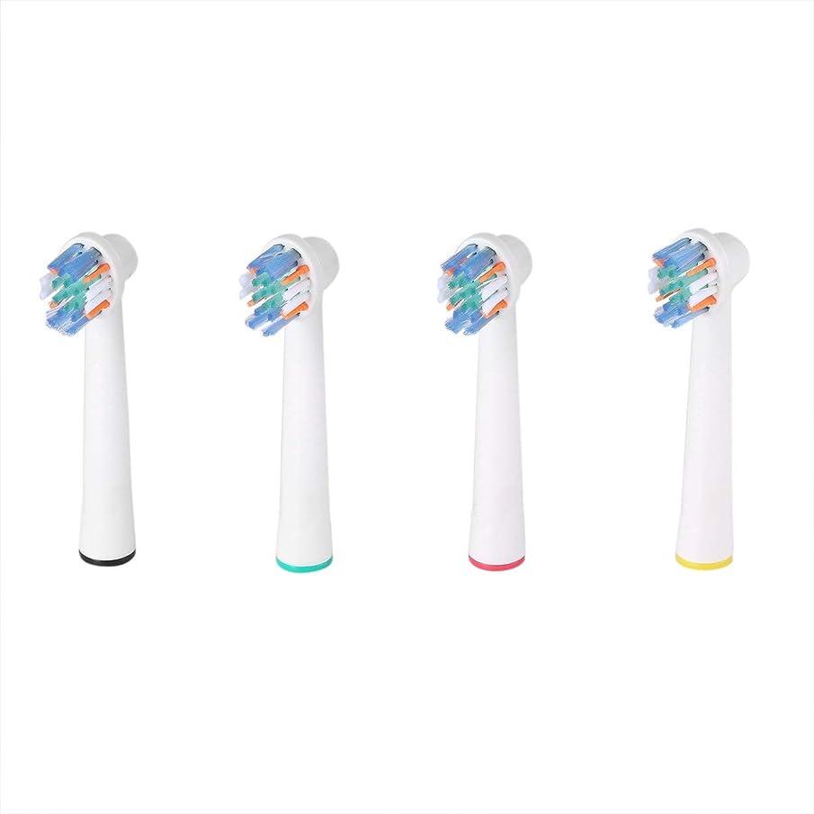 倫理列車効果的にSaikogoods 電動歯ブラシ 4個YE625交換ソフトブリストルブラシは、現在のすべての歯ブラシのための一般的なホワイト歯ブラシのヘッドヘッズ 白