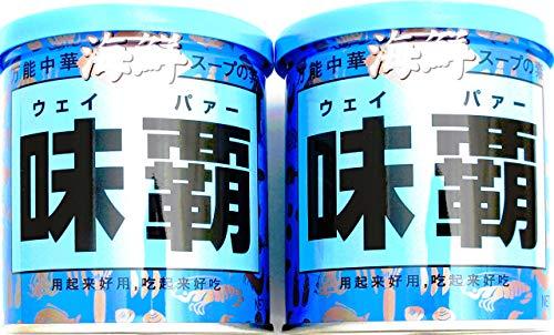 廣記商行 海鮮 味覇 ウェイパー 1缶(250g) × 2缶セット