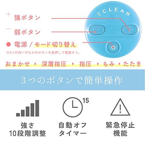 エレコム低周波治療器コードレスエクリアリフリー【肩・足・腕向け】本体×2個、ポイントパッド(小)×2枚入りブルーHCM-P012G1XBU