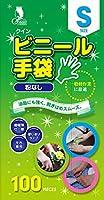 宇都宮製作 クイン ビニール手袋(パウダーフリー) S 100枚