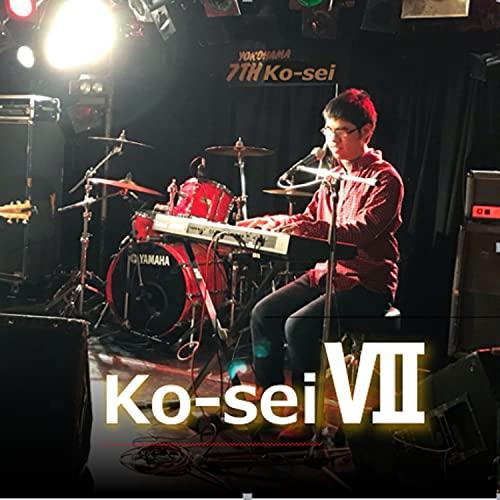 Ko-sei 7