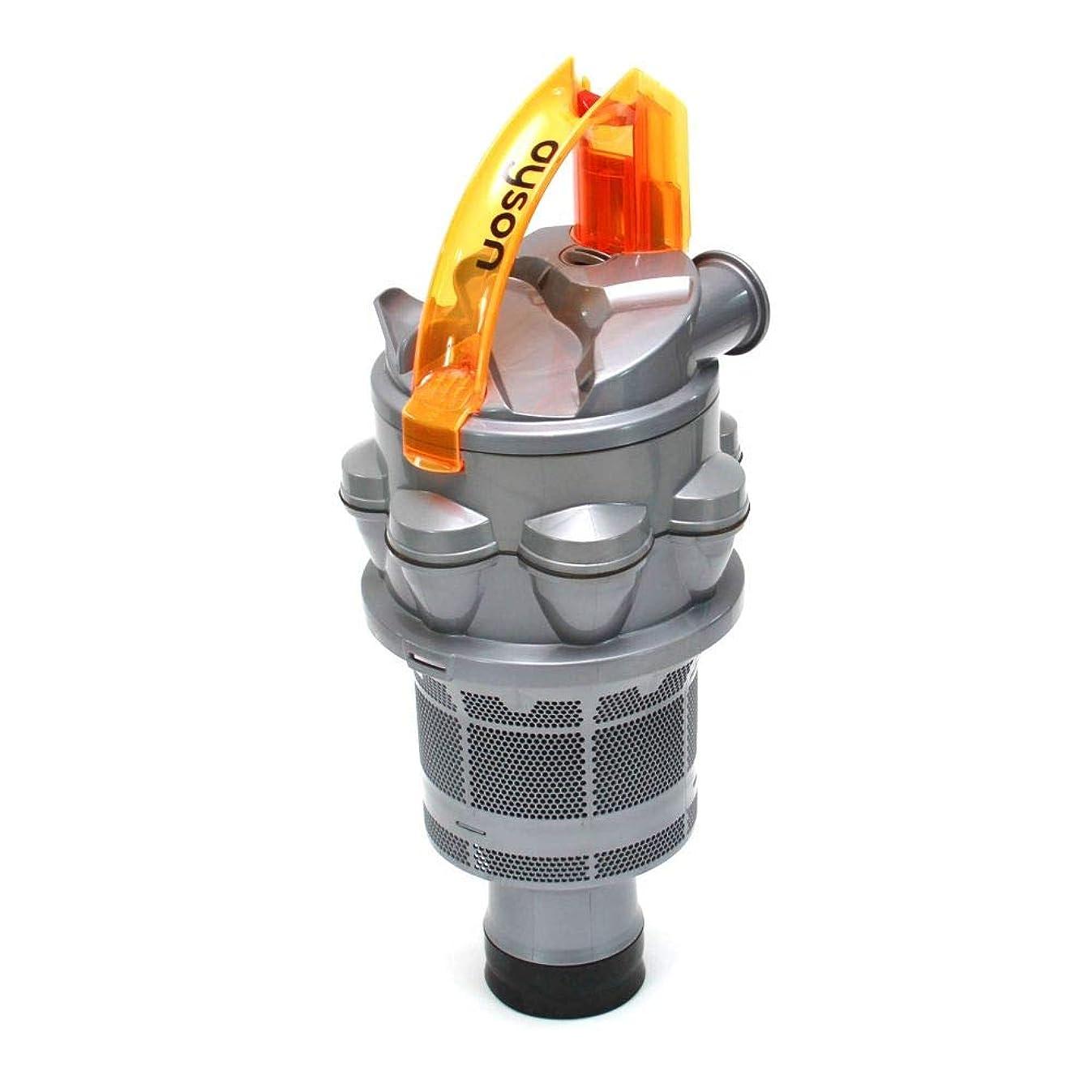 Dyson Cyclone, Assembly Steel/Orange Dc14