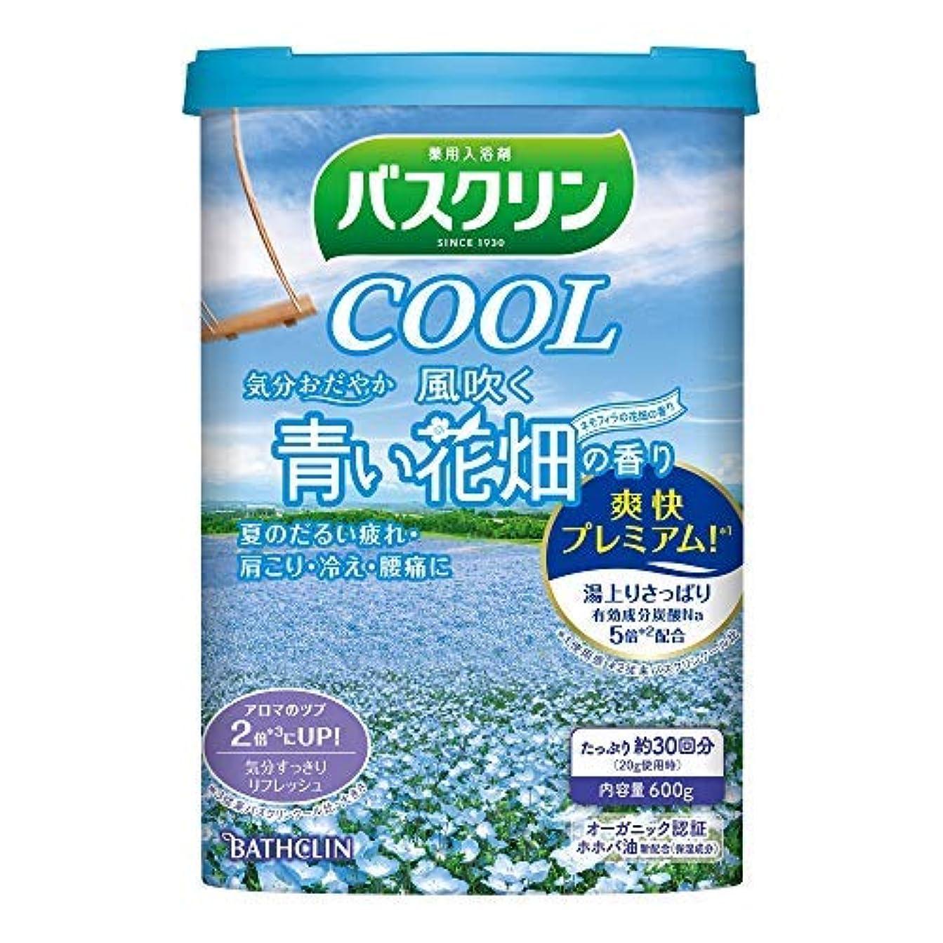 ルーフこっそり欠陥バスクリンクール 風吹く青い花畑の香り 600g × 5個セット