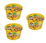(PACK OF 3) Samyang Hot Chicken Flavor Ramen Big...