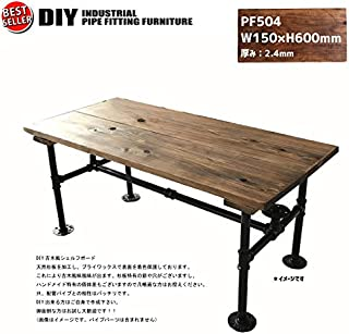 インテリア DIY 雑貨 古木風 シェルフ ボード 杉板 60cm×15cm 店舗用 ディスプレイ
