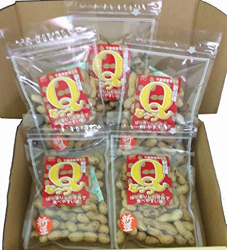 新種Qナッツ登場! キューナッツはPeanutを超えるQ-nutな味・千葉県産殻付き落花生(100g)×5袋【Qなっつ種】