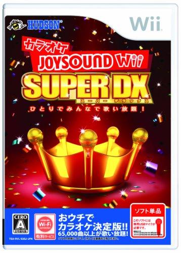 カラオケJOYSOUND Wii SUPER DX ひとりでみんなで歌い放題! (ソフト単品)の詳細を見る