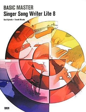 BASIC MASTER Singer Song Writer Lite 8