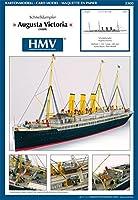 <カードモデル>1:250 客船オーガスタ・ヴィクトリア