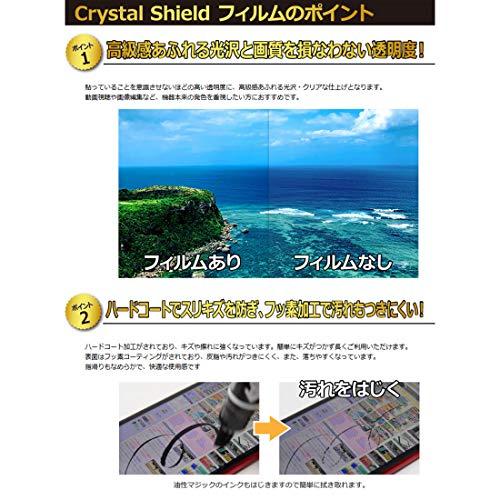 『PDA工房 時計用保護フィルム 34mm Crystal Shield 保護 フィルム 光沢 日本製』の6枚目の画像