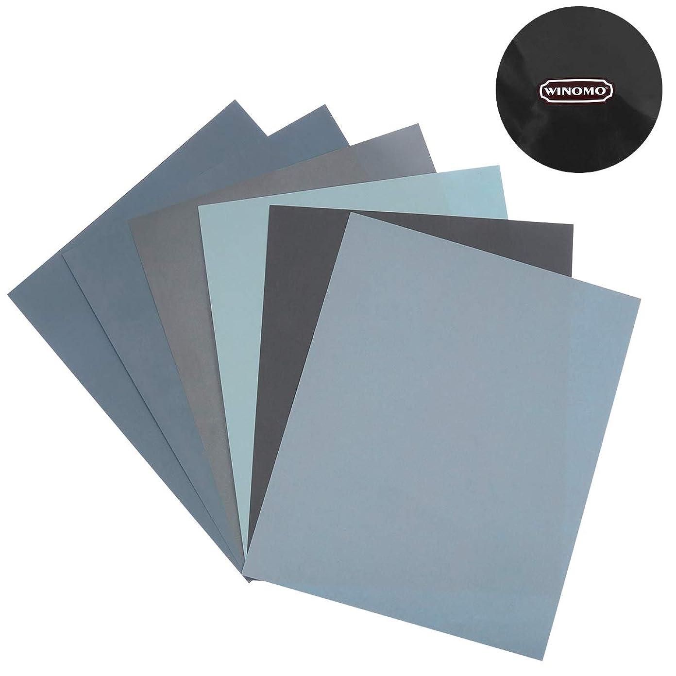 紙やすり セット 研磨ペーパー 耐水ペーパー 大工道具 用品 12枚 (1500 2000 2500 3000 5000 8000 各2枚)