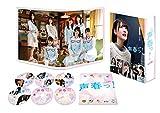 声春っ! Blu-ray BOX[VPXX-71871][Blu-ray/ブルーレイ]