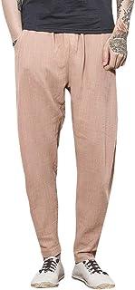 Aster JaKi メンズ 綿麻 ワイドパンツ おしゃれ サルエルパンツ ベルト付き ゆったり 大きいサイズ カジュアル リラックス 爽やか ロングパンツ