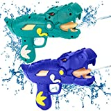 FINGUARD Water Guns for Kids, 2 Pack Squirt Guns, Unique Water Blasters, Long Range Shooting Water Squirter, Dinosaur Water Gun Set for Pool Party Beach Fighting Water Shooter (Small & Small)