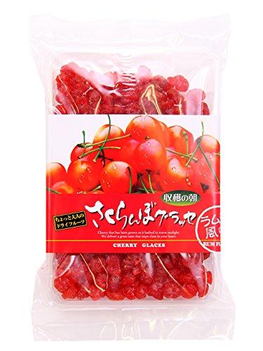 さくらんぼグラッセ(ラム酒風味)(180g)/ドライフルーツ お菓子 信州飛騨 お土産//