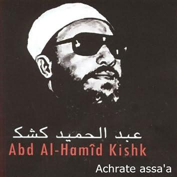 Achrate assa'a (Coran)