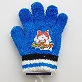 妖怪ウォッチ 手袋 14.5cm 日本製(J146873) (ブルー)