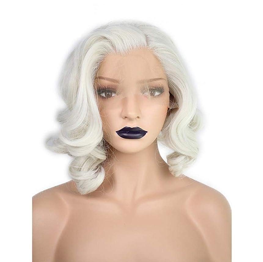 覗く快適荒れ地女性カーリーウィッグ合成耐熱ファイバーヘアウィッグナチュラルデイリーアクセサリーホワイト14インチ