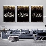 XIAOMA Cuadro de caligrafía árabe de Corán blanco y negro islámico para pared, decoración de pared para salón, sin marco (3 x 40 x 60 cm)