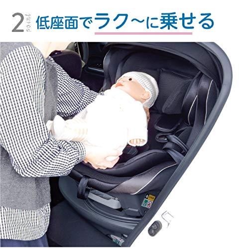 リーマンISOFIX固定チャイルドシートラクールISOFIX(35101)新生児からティエラブラック0か月~(4年保証)