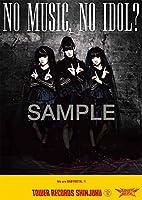 BABYMETAL × タワーレコード 〈NO MUSIC, NO IDOL〉 1st アルバム『 BABYMETAL』 ポスター デサインB ベビーメタル