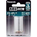 長寿命点灯管 P形口金 FG4PLX パナソニック
