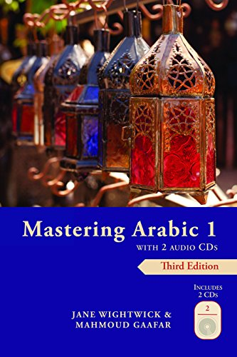 Compare Textbook Prices for Mastering Arabic 1 with 2 Audio CDs, Third Edition Third Edition Edition ISBN 9780781813389 by Gaafar, Mahmoud