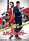 スパイ・ファミリー[DVD]