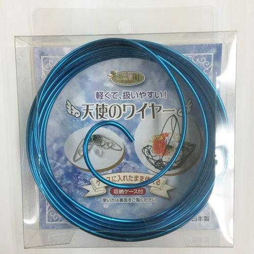 天使のWIRE ワイヤー収納ケース付 ブルー 1.5mm×10m