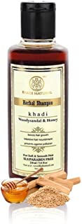 Khadi Natural Herbal Ayurvedic Woody Sandal and Honey Herbal Shampoo for all Hair Types SLS & Paraben Free (210 ml)